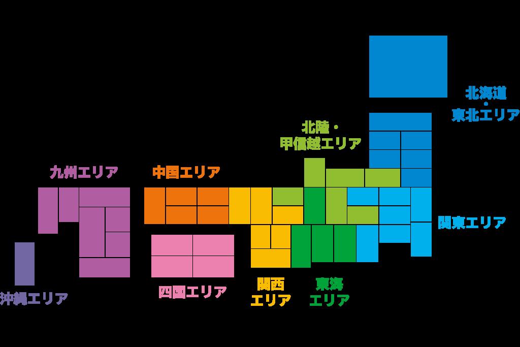 日本 対応エリア