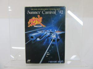 ファミコンソフト/サマーカーニバル'92「烈火」