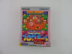 ゲームボーイソフト/カービィのブロックボール