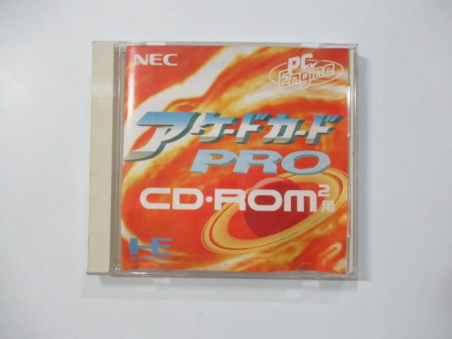 PCエンジンパーツ/アーケードカードPro