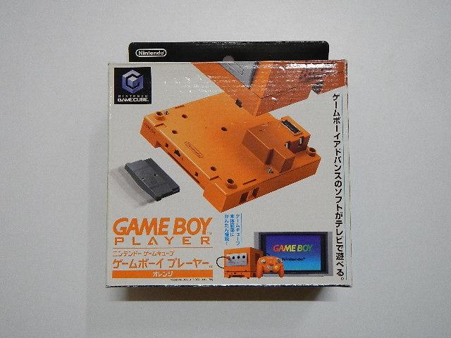 ゲームキューブパーツ/ゲームボーイプレーヤー(オレンジ)