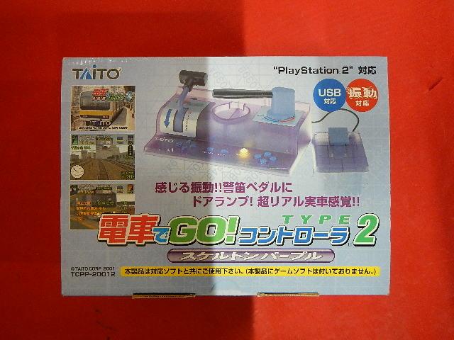 プレイステーション2パーツ/電車でGO!コントローラ TYPE2 スケルトンパープル