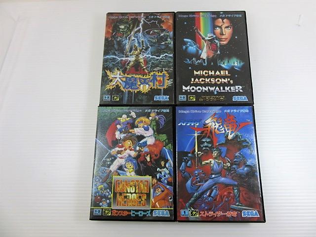 メガドライブ本体、ゼルダの伝説 神々のトライフォース、ガンスターヒーローズなどのゲームを買取!