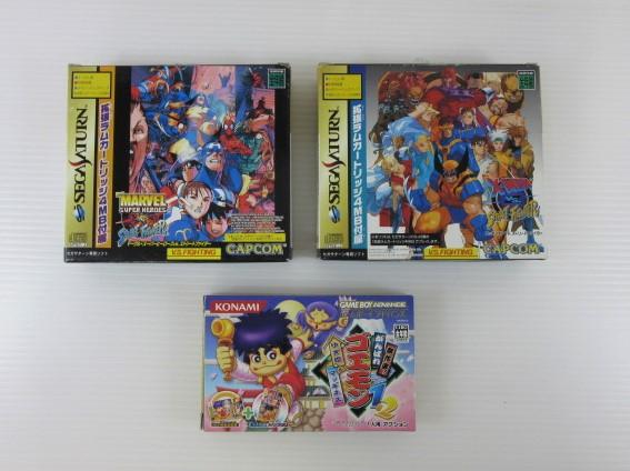 セガサターンソフト/ゲームボーイアドバンスソフト/エックスメン VS. ストリートファイター/マーヴル・スーパーヒーローズVS.ストリートファイター/がんばれゴエモン1・2 ゆき姫とマッギネス