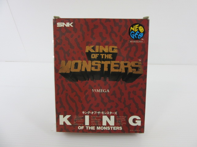ネオジオソフト/キング・オブ・ザ・モンスターズ