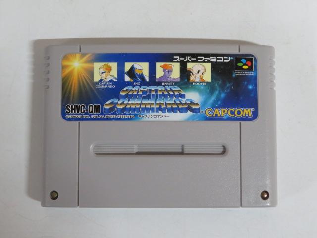 スーパーファミコンソフト/キャプテンコマンドー