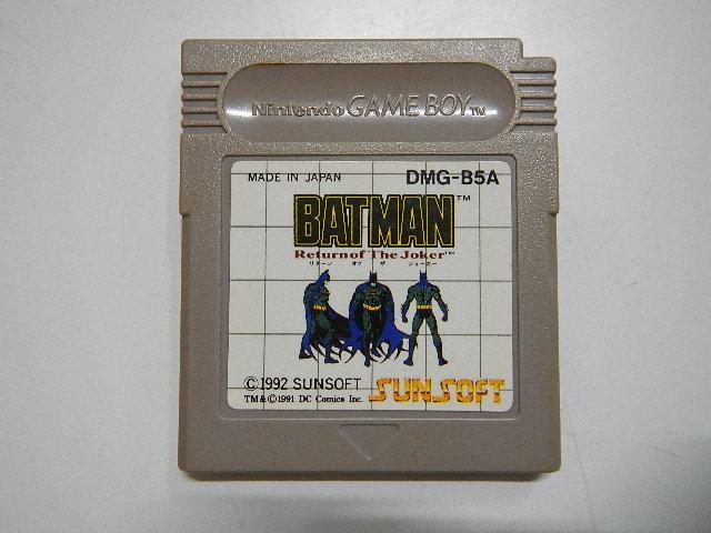 ゲームボーイソフト/バットマンリターンオブジョーカー