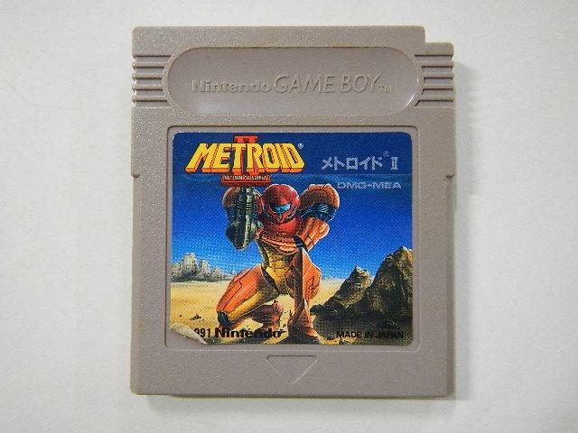 ゲームボーイソフト/メトロイドⅡ