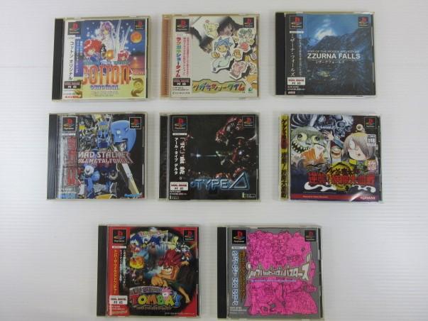 PlayStationソフト/ゲゲゲの鬼太郎 逆襲! 妖怪大血戦/コットン オリジナル/ペプシマン/ラクガキショータイム