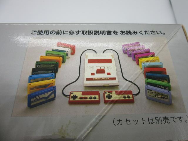 ファミコン通常版箱の横部分