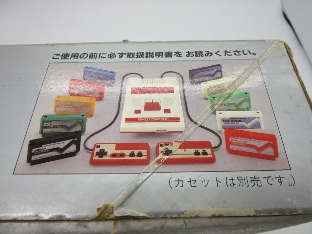 ファミコン四角ボタン版箱の横部分