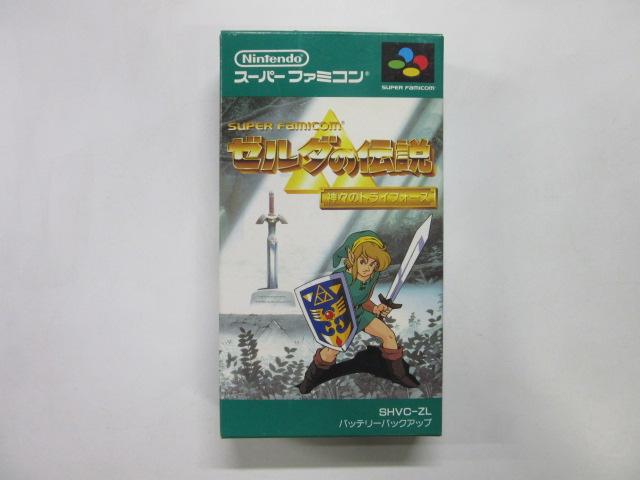 スーパーファミコン/ゼルダの伝説神々のトライフォース
