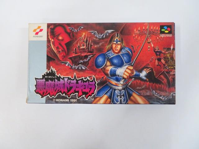 スーパーファミコン/悪魔城ドラキュラ