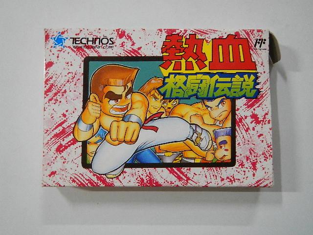 ファミコンソフト/熱血格闘伝説