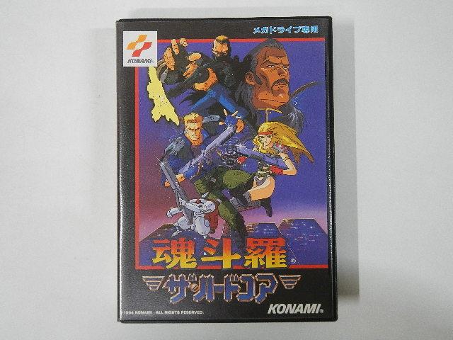 魂斗羅ザ・ハードコア/メガドライブソフト