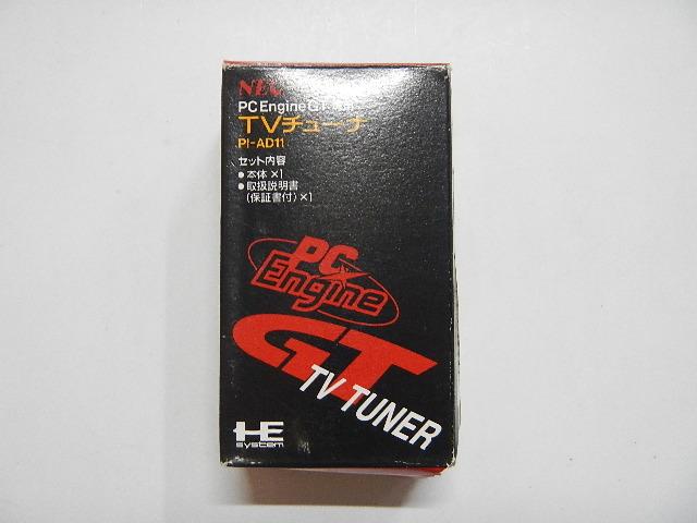 TVチューナー/PCエンジン周辺機器