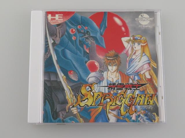 精霊戦士スプリガン/PCエンジンソフト