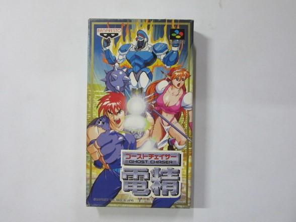 スーパーファミコンソフト「ゴーストチェイサー電精」、PSPソフト「ダライアスバースト」、ドリームキャストソフト「ガンバード2」などのゲームを買取!