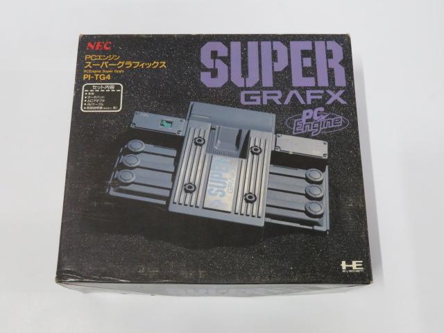 PCエンジン/スーパーグラフィックス