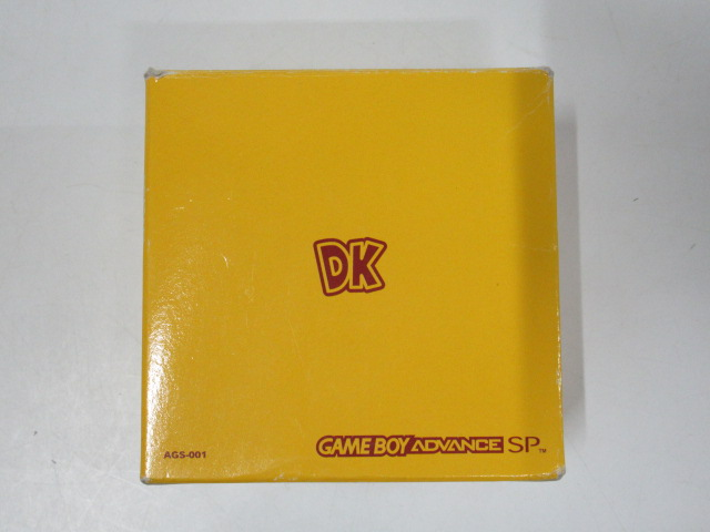 ゲームボーイアドバンスSP/ドンキーコング バナナカラー