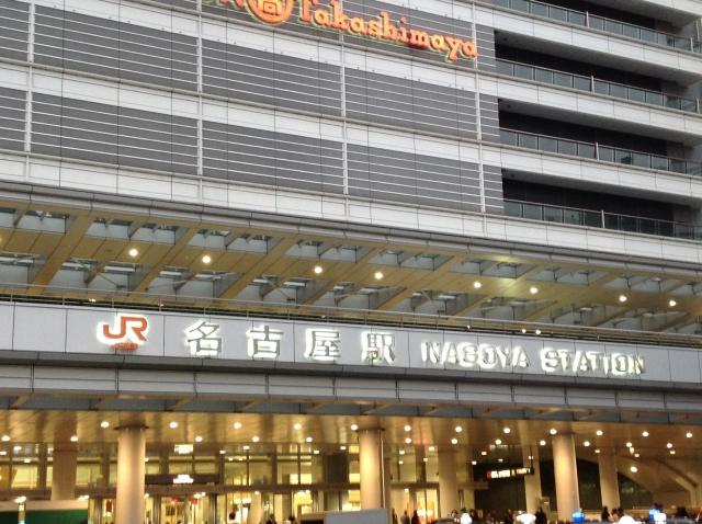 【名古屋市】でゲームを捨てるときに守るべきルールとおすすめ処分方法をご紹介