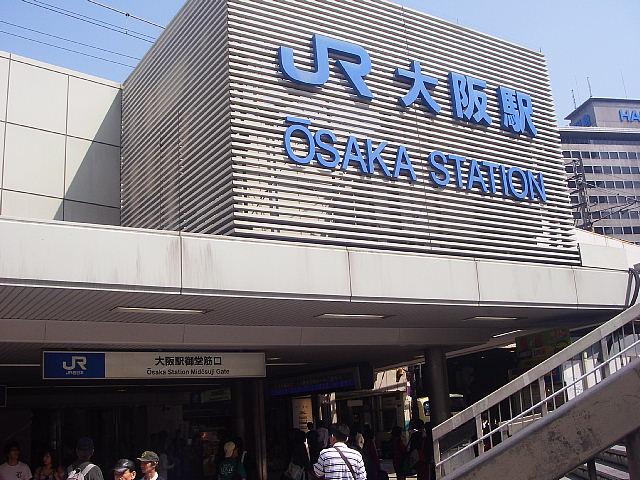 【大阪市】でゲームを捨てるときに守るべきルールとおすすめ処分方法をご紹介