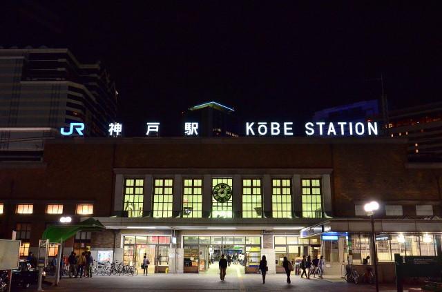 【神戸市】でゲームを捨てるときに守るべきルールとおすすめ処分方法をご紹介