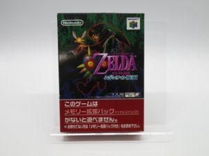 ムジュラの仮面/ニンテンドー64ソフト