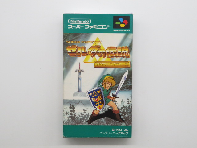 人々を魅了した人気謎解きアクションRPGシリーズ「ゼルダの伝説」の買取価格は?