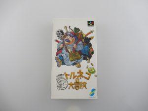 トルネコの大冒険/スーパーファミコンソフト