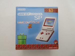 ゲームボーイアドバンスSP/ファミコンカラー