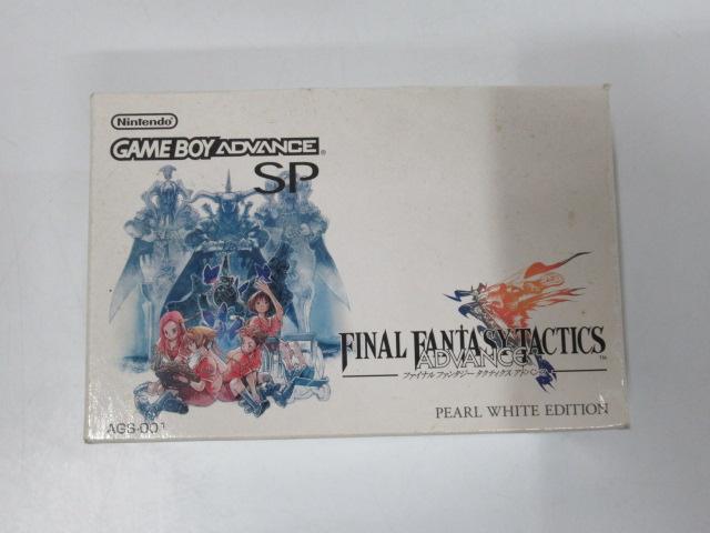 ゲームボーイアドバンスSP/ファイナルファンタジータクティクスアドバンス パールホワイト