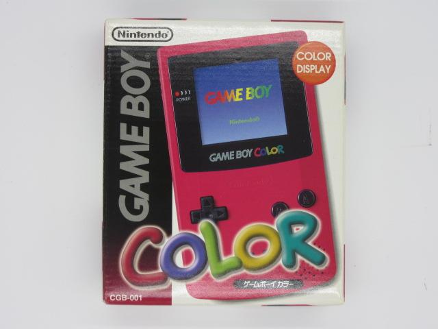通常のモデルだけじゃなく、あんな色のモデルも?ゲームボーイカラーの買取価格の紹介