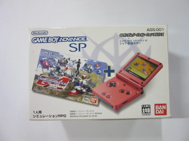 ゲームボーイアドバンスSP/SDガンダムGジェネレーションアドバンス