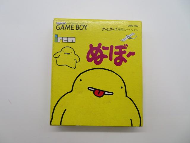 ゲームボーイソフト/ぬ~ぼ~/ぬーぼー