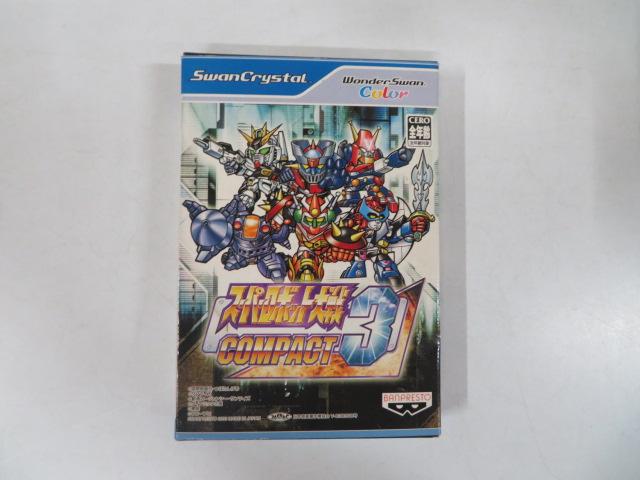 ワンダースワンカラーソフト/スーパーロボット大戦COMPACT3