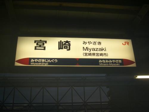 【宮崎市】でゲームを捨てるときに守るべきルールとおすすめ処分方法をご紹介