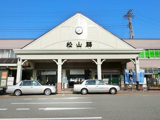 【松山市】でゲームを捨てるときに守るべきルールとおすすめ処分方法をご紹介