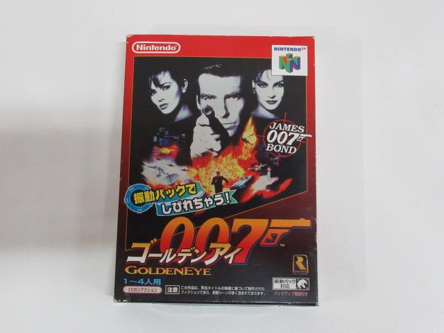 ニンテンドウ64ソフト「ゴールデンアイ007」、ファミコンソフト「ホーリーダイヴァー」、スーパーファミコンソフト「T.M.N.T タートルズインタイム」などのゲームを買取!
