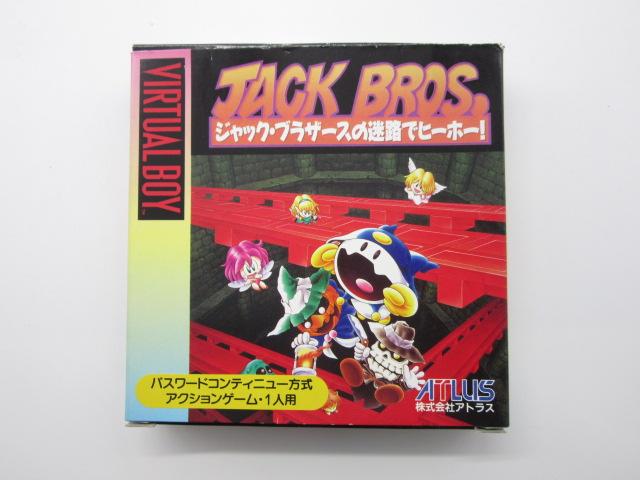 バーチャルボーイソフト「ジャック・ブラザースの迷路でヒーホ!」、ゲームボーイソフト「怒りの要塞Ⅱ」、スーパーファミコンソフト「ジュラシック・パーク」などのゲームを買取!