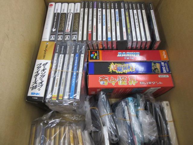 京都府京都市のお客様からセガサターン、スーパーファミコンのソフトを買取させていただきました!