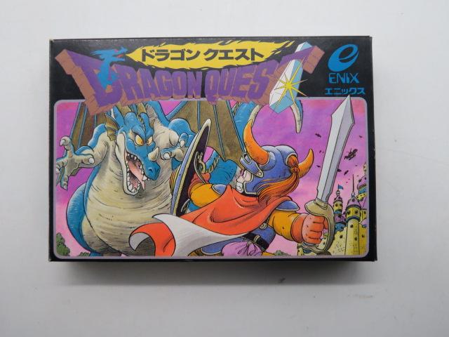 ドラゴンクエスト表紙
