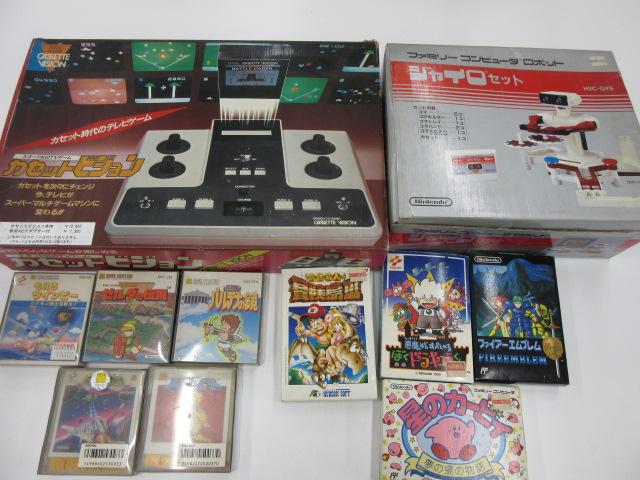神奈川県横浜市のお客様からファミコン、ファミコンロボットのソフトなどを買取させていただきました!