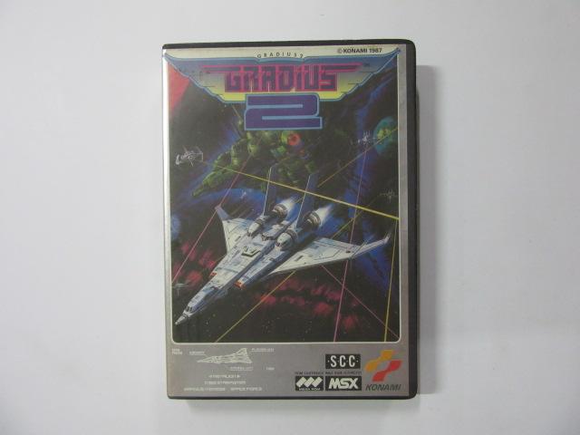 MSXグラディウス2表紙